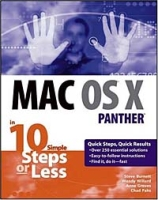 Mac OS X Panther in 10 Simple Steps or Less артикул 13537d.
